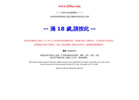 fuzhenzs.com