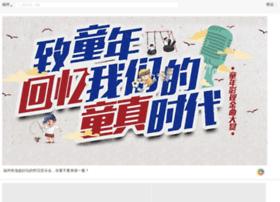 fuzhou.51xiancheng.com