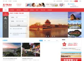 fuzhou.ctsho.com