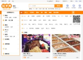 fuzhou.lashou.com