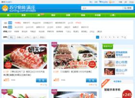 fuzhou.manzuo.com