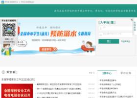 fuzhou.safetree.com.cn
