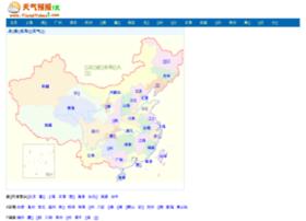fuzhou.tianqiyubao7.com