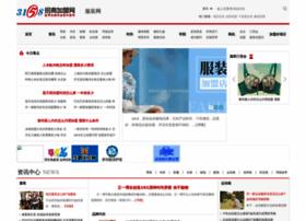 fuzhuang.3158.cn