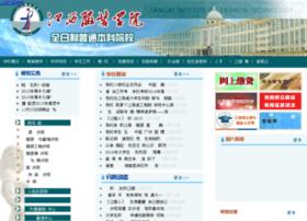fuzhuang.com.cn