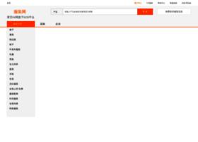 fuzhuang.huangye88.com