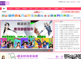 fuzhuangzulin.com