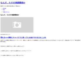 fuzoku-annai1.com