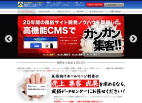 fuzoku-datacenter.com