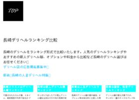 fuzoku-deriheru.net