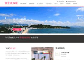 fv-holiday.com
