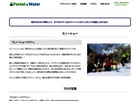 fw-snowshoe.com