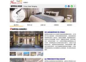 fwhotel-ng.hotel.com.tw