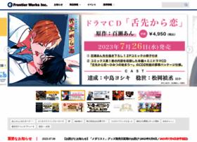 fwinc.co.jp