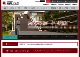 fwu.ac.jp
