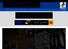fx-arabia.net
