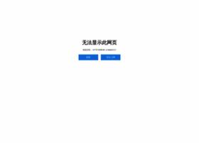 fx-fintrack.com
