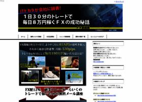 fx-like.com