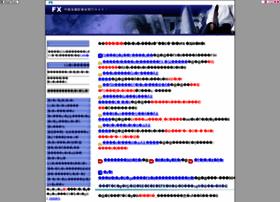 fx-navi.net