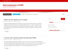 fx-pamm.ru