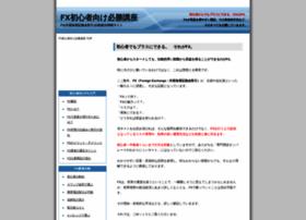 fx-portal.jp