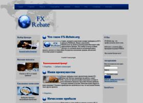 fx-rebate.org