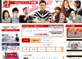 fx-ta.com