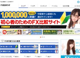 fx-zaitsu.com