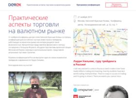 fx.derex.ru