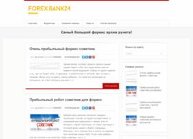 fxbank24.ru