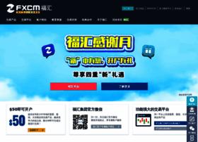fxcm-chinese.com