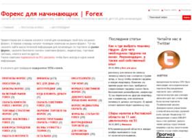 fxfreeclub.ru