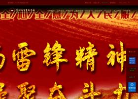 fxgz.com.cn