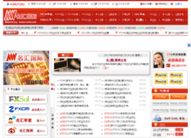 fxhui.com
