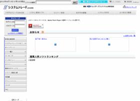 fxm1.com