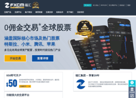 fxmicro-chinese.com