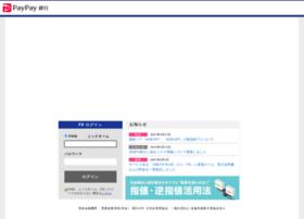 fxplus.japannetbank.co.jp