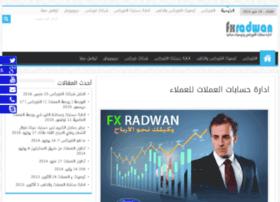 fxradwan.com