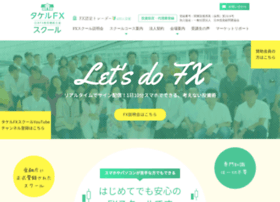 fxschool.or.jp