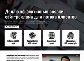 fyf.ru