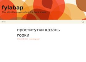 fylabap.wordpress.com