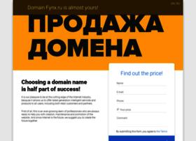 fynx.ru
