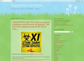 fysei.blogspot.com