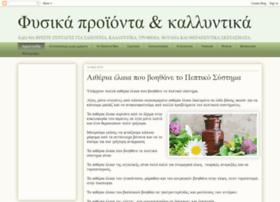 fysikaproionta.blogspot.com