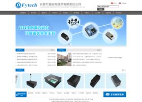 fytech.com.cn