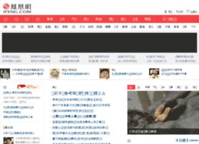 fz.ifeng.com