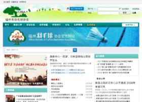 fzba.org.cn