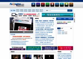 fzengine.com