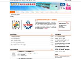 fzfj.haozhanhui.com
