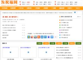 fzhufu.com